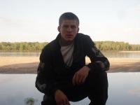 Ярослав Цветков, Томск, id160906745