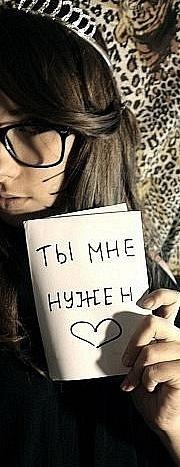Настя Ткаченко, Москва, id176787075