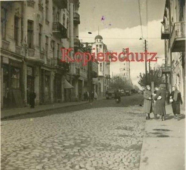 Вулиця Гетьмана Хмельницького (Козицького), 1941-1943 рр.