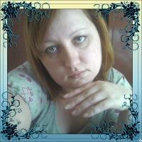 Елена Топоркова, 16 марта 1999, Россошь, id145316187