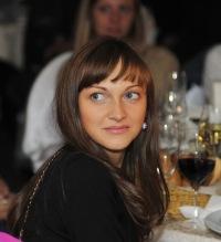 Анастасия Зинина