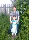 Светлана Шарафутдинова. Фото №1