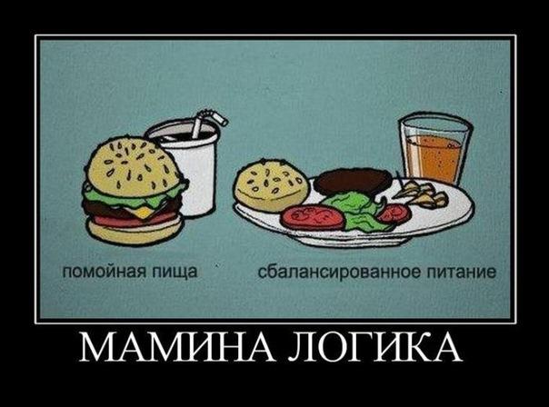 http://cs5748.vkontakte.ru/u31820876/-14/x_e1ded7c3.jpg