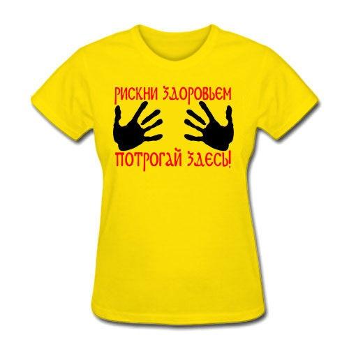 Прикольные футболки с надписями Футболка для беременных Я здесь.