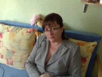Ольга Клищ-михедько, 1 апреля 1999, Донецк, id137198439