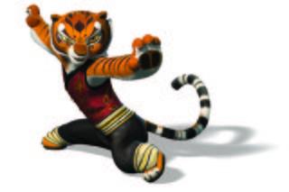 картинки мастер тигрица