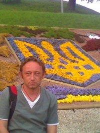 Валера Рустамов, 30 июля 1976, Киев, id26800515