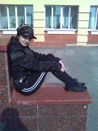 Анастасия Игоревна, 31 марта 1995, Старый Оскол, id31372146