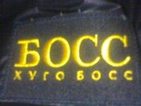 Лабло Дихо, 7 июля 1986, Москва, id40288141