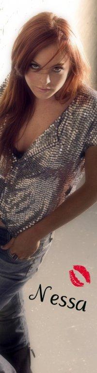 Renesmee Cullen, 12 февраля , id48209251