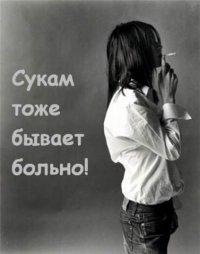 Виктория Якушева, 1 июня 1993, Москва, id50359187