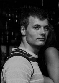 Sergey Katser