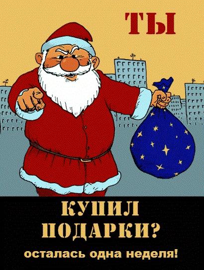 смешная стенгазета - Happy New Year Как ...: thecaricature.ru/menyu-1/smeshnie/smeshnaya-stengazeta.html