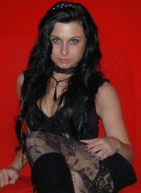Лена Романченко, 16 мая , Красноярск, id45556693