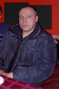 Александр Смирнов, 14 февраля 1981, Рыбинск, id169316867