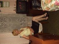 Венера Шамутдинова, 25 марта 1986, Уфа, id140973382
