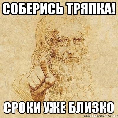http://cs5753.vkontakte.ru/u21166585/147315389/x_acd0f6b3.jpg