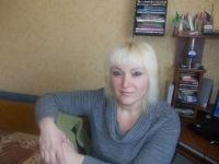 Ленок Моисеева, 10 февраля 1976, Москва, id167837102