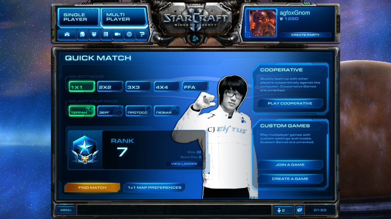 Кастомизация интерфейса StarCraft 2 Wings of Liberty до патча 1.5.0 - матчмейкинг