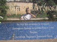 Andrey Кузнецов, Жлобин