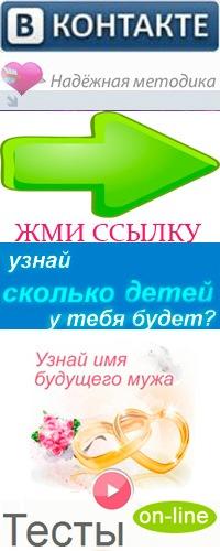 Ильдан Хусаинов, 10 августа 1998, Москва, id107257754