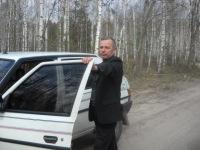 Борис Невойт, 1 марта 1991, Пермь, id121174266