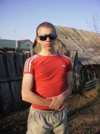 Паша Глухарь, 10 октября 1992, Волгоград, id133861802