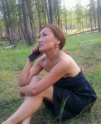 Сусанна Слепцова, 24 апреля 1983, Лотошино, id25200383