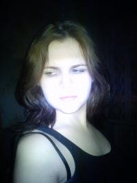 Татьяна Поршнева