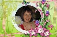Елена Пупкова, 13 августа , Москва, id110340597