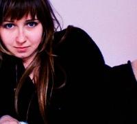 Евгения Бирюкова, Nancy