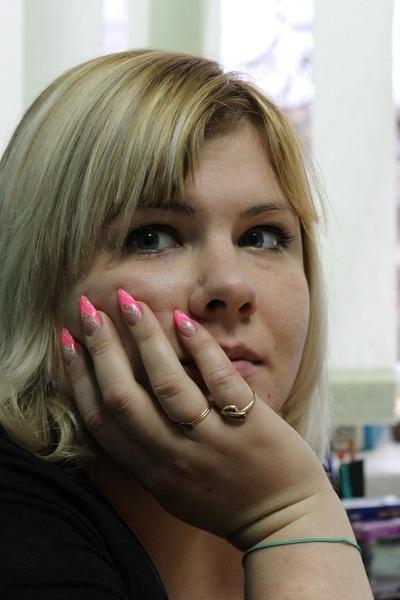 Светлана Евстигнеева, 3 ноября 1989, Донецк, id113027287