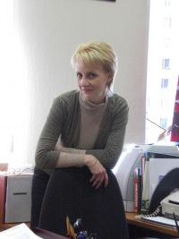 Евгения Ермакова, 29 июля 1981, Москва, id11633748