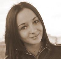 Валерия Мисевра, 24 ноября , Уфа, id136563706