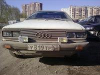 Алексей Белкин, 24 марта 1975, Самара, id137211451