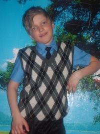 Павел Говендяев, 18 августа 1999, Днепропетровск, id136718531