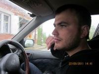 Александр Басак, 31 марта , Омск, id25340056