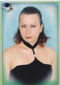 Katerina Kuzminykh, 27 марта 1984, Омск, id140374293