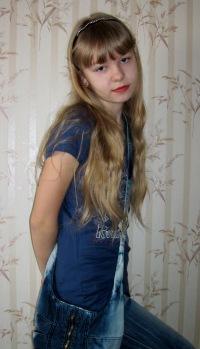 Лена Морозова, 4 апреля , Екатеринбург, id80141426