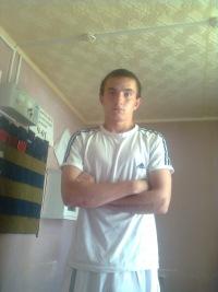Виталий Анохин, 19 ноября 1992, Асбест, id142112793