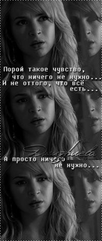 Екатерина Ρогожина, 12 марта 1998, Луганск, id152820293