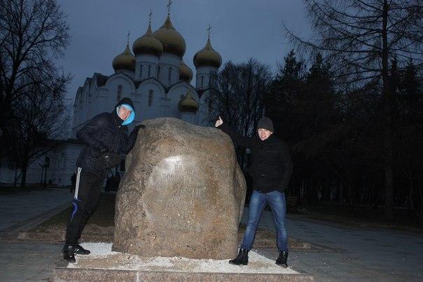 Лёха Галямин | Санкт-Петербург