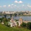На Н.Новгород