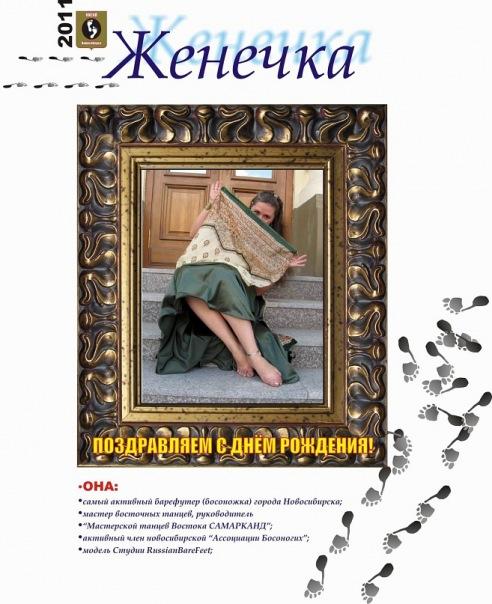 http://cs5762.vkontakte.ru/u12317566/93742250/x_0c18690e.jpg