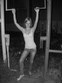 Наташа Фелькер, 31 октября 1990, Омск, id137840225