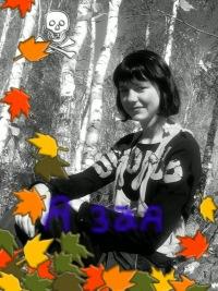 Алёна Эртель, 26 августа , Омск, id150303019