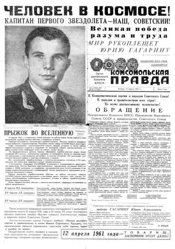 Павел Максимов, Рязань - фото №3