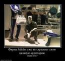 Дютькин Алексей