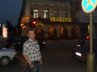 Андрей Делягин, 28 июня , Челябинск, id150098789