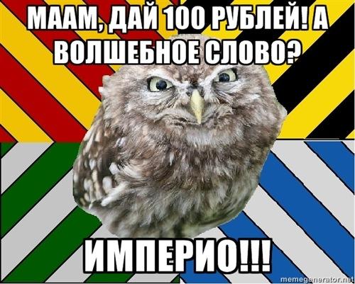 https://cs5764.vkontakte.ru/u7323039/140828935/x_e33a0ca2.jpg